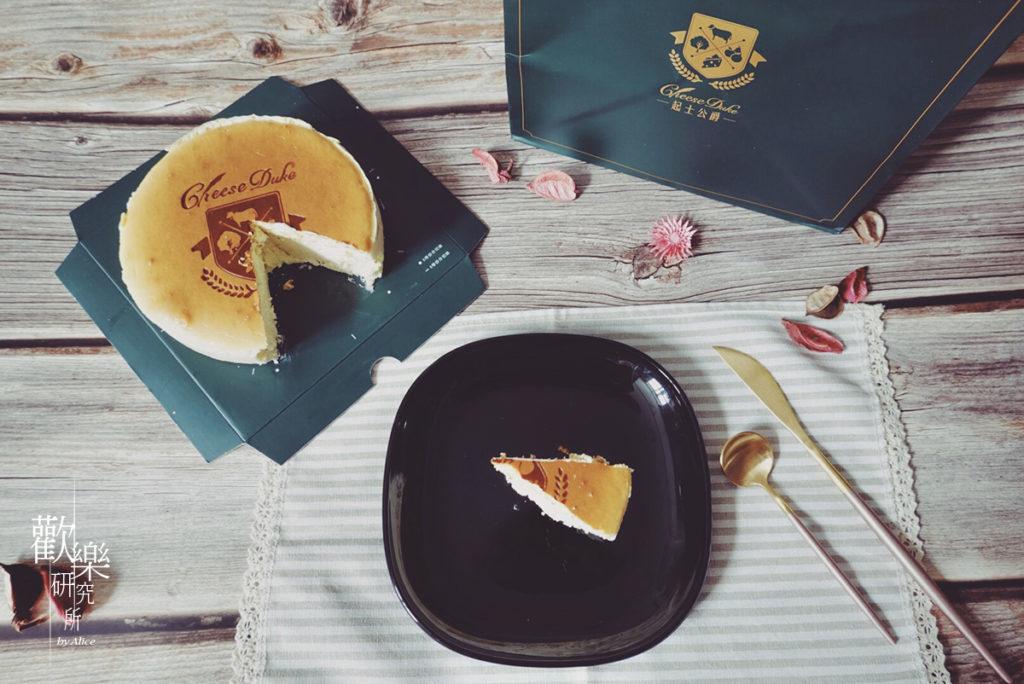 cheeseduke、 吳寶春、 減肥、 無添加、 無糖生活、 無糖蛋糕、 宅配美食、 起士公爵、 零負擔甜點、 團購美食、 麩質可吃、辦公室團購美食、下午茶首選、彌月蛋糕推薦、乳酪蛋糕推薦